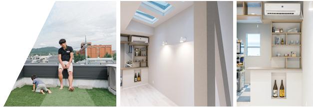 建築デザイン設計のアイプランニング施行事例をご紹介。趣味と理想の休日をそのまま実現した家