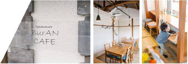 建築デザイン設計のアイプランニング施行事例をご紹介。ブランコのあるウッディなカフェ